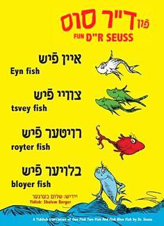 Yiddish.