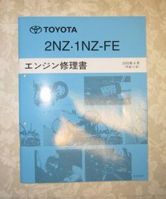 Toyota 1kd ftv engine repair manual rm806e pdf toyota manual toyota 1nz fe engine repair manual 6 fandeluxe Choice Image