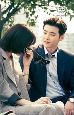 Image shared by Cha Fung. Find images and videos about kdrama, lee jong suk and bae suzy on We Heart It - the app to get lost in what you love. Lee Jong Suk Funny, Lee Jung Suk, Korean Actresses, Korean Actors, Actors & Actresses, W Kdrama, Korean Drama Movies, Korean Dramas, Doctor Stranger