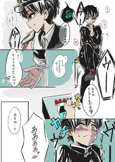Demon Slayer, Slayer Anime, Anime Demon, Manga Anime, Ecchi Neko, Deadpool Funny, Cute Anime Pics, Manhwa Manga, Funny Wallpapers