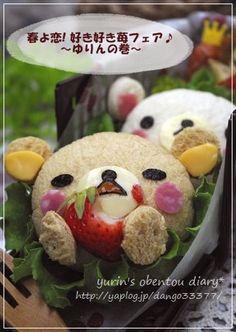 Love strawberry bento