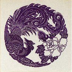 RP - Chinese Phoenix - cross stitch pattern