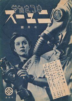 国防婦人会 - Google 検索
