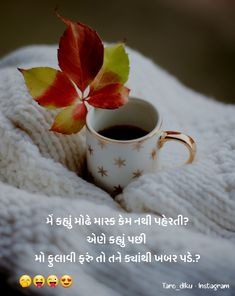 Funny Girl Quotes, Gujarati Quotes, Real Love, Loving U, Life Quotes, Tableware, Feelings, Image, Women