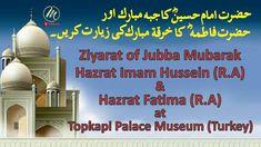 Ziyarat of Jubba Mubarak Hazrat Imam Hussein (R.A) & Hazrat Fatima (R.A) – Meta Videos Movies Online, Videos, Decor, Decorating, Inredning, Interior Decorating, Video Clip, Deck, Dekoration