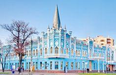 """Holtel """"Slavutych"""", Cherkasy, Ukraine, from Iryna"""