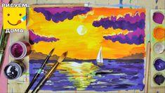 Как нарисовать морской пейзаж  - урок рисования для детей от 5 лет, зака...