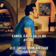 Aye dil ruk ja na mat soch ab aur Shyari Quotes, True Love Quotes, Poetry Quotes, Hindi Quotes, Urdu Poetry, Life Quotes, Qoutes, Bollywood Quotes, Poetry Feelings