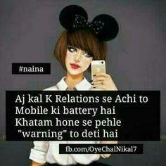 Jokes Pics, Funny Jokes, Girly Quotes, Love Quotes, Desi Jokes, Baby Boy Shower, Baby Showers, Urdu Quotes, Attitude Quotes