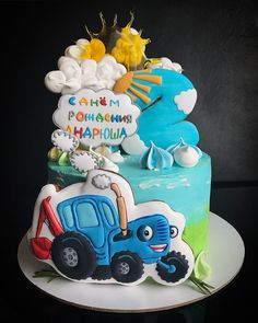 Cakes For Boys, Cake Art, Cake Cookies, Food And Drink, Birthday Cake, Party, Cute Ideas, Cookies, Pies