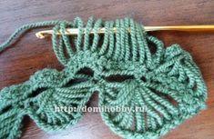Patrón Lush a crochet  http://domihobby.ru/1035-pyshnyy-uzor-dlya-vyazaniya-kryuchkom.html