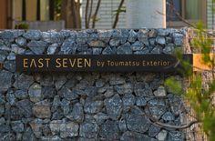Hotel Signage, Entrance Signage, Park Signage, Restaurant Signage, Outdoor Signage, Wayfinding Signage, Signage Design, Monument Signage, Townhouse Exterior