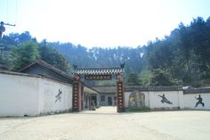 Martial Arts Gym, Fight Gym, Front Gates, Gym Design, Dojo, Art School, Environment, Traditional, Front Doors