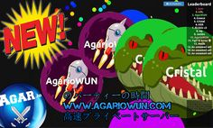 Agario most popular skins with new levels and free pleasant conversation and fun address agariowun.com