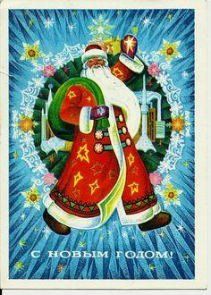 Santa Claus  Soviet Russian USSR Postcard by LucyMarket on Etsy, $4.99