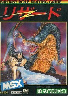 MSX カセットテープソフト リザード