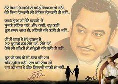 Lyrics by Gulzar from Hindi Film Aandhi Old Song Lyrics, Song Lyric Quotes, Cool Lyrics, Music Lyrics, Hindi Old Songs, Hindi Movie Song, Movie Songs, Hindi Movies, Old Bollywood Songs