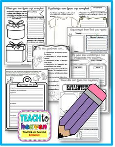The product has to do with awaking creativity in the English / Language Arts classroom. It aims to help teachers ignite students' creative thinking, during reading comprehension and writing processes. Greek Language, English Language Arts, Writing Process, Reading Activities, Art Classroom, Creative Thinking, Reading Comprehension, Elementary Schools, Awakening