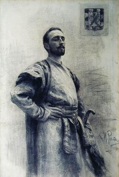 Portrait of Romanov Ilya Repin, Figure Drawing, Painting & Drawing, Drawing Sketches, Art Drawings, Academic Drawing, American Gothic, Russian Art, Gravure