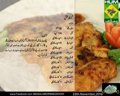 176 Best Mama 2 Fish Pakistani And Indian Images In 2019 Pan Fried