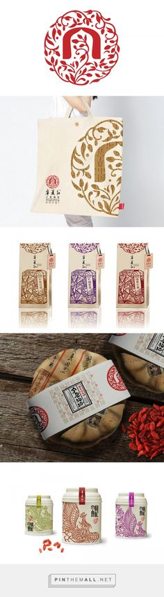 Ningxiahong medlar on Behance by Heyes Design Zhengzhou, China curated by Packaging Diva PD. 宁夏红——善养精气神 Beautiful calligraphy on assorted packaging branding.