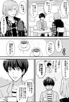 【万紬】カフェACT #A3pic.twitter.com/TwLEQBNsmR