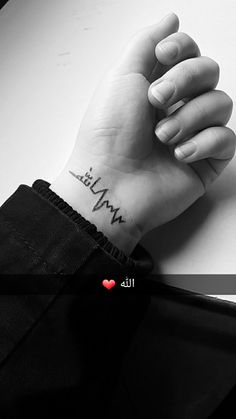 Allah الله Photo by OrNela F. Allah Wallpaper, Islamic Quotes Wallpaper, Islamic Love Quotes, Muslim Quotes, Arabic Quotes, Iphone Wallpaper, Hand Pictures, Girly Pictures, Romantic Pictures
