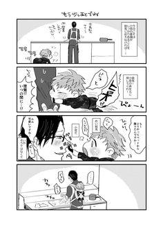mc:92ru@1/27 東3ザ44b (@mc92ru) さんの漫画 | 27作目 | ツイコミ(仮) Rap Battle, Anime Guys, Anime Art, Manga, Movie Posters, Twitter, Apocalypse, Bite Size, Anime Boys