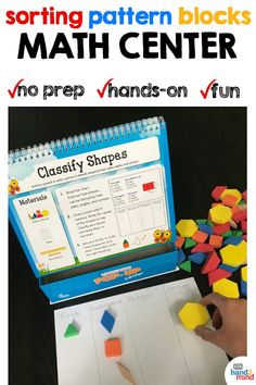 Love hands-on math activities but hate the prep work? For lower elementary kids, this awesome kit includes ten centers for students to practice classifying shapes, graphing, symmetry, Activity Centers, Learning Centers, Literacy Centers, Math Classroom, Classroom Organization, Math Games, Math Activities, Math Rotations, Work Stations