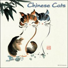 Chinese Cats 2013 Wall Calendar: Chinese brush painting uses ink and water, even when used with some color. There are two styles of Chinese brush painting: Sumi E Painting, Stencil Painting, Chinese Painting, Asian Cat, Gatos Cats, Art For Sale Online, Tinta China, Cat Art Print, Watercolor Cat