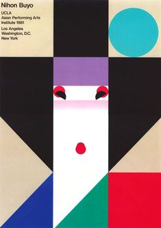 Design Is History   Ikko Tanaka, born in Nara, Japan in 1930. He created a style of graphic design that fused modernism principles and aesthetics with the Japanese tradition.