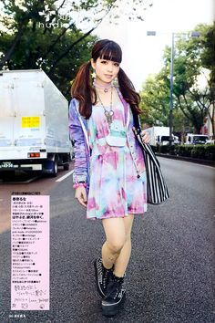 japanese street fashion---I don't normally like a lot of color but this is so cute!