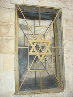 """Jerusalem, Israel  {  O my Lord, it's time to pray, when a new sun shines, let's make hay, So save my land from desert stay, call the oceans salt to melt away. And bless streams with love's sway, provide my foe and friend a bloodless day, invite boys and girls for peace to pray, then send a ray of hope for a new way.""""  }"""