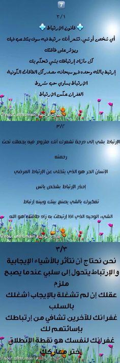 قانون الارتباط د. صلاح الراشد