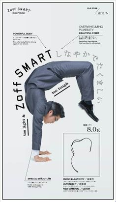 Cool Graphic Design, Zoff Smart. #graphicdesign #poster…