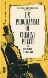 Fondo Silvio Coppola | anni 60 | collana di libri con collage