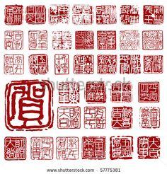 chinese signature plate