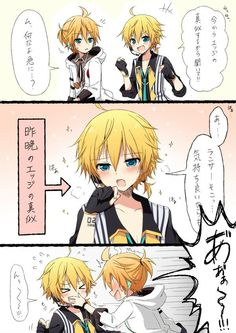 Siempre tan mono len Vocaloid Characters, Yuu, Shiro, Anime Manga, Anime Art, Kawaii Potato, Hatsune Miku, Doujinshi, Dice