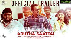 samuthirakani next movie adutha saattai movie offical trailer சமுத்திரக்கனியின் அடுத்த சாட்டை டிரையிலர் இதோ Official Trailer, Movie Trailers, Movie Stars, Acting, Cinema, Feelings, Film, Videos, News