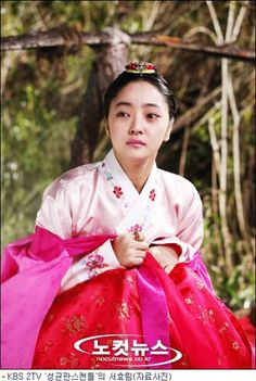 Sungkyunkwan Scandal (Hangul: 성균관 스캔들) is a 2010 South Korean fusion historical drama about a girl who disguises herself as a boy while attending Sungkyunkwan, the Joseon Dynasty's highest educational institute, where no women were allowed. Directed by Kim Won-seok and written by Kim Tae-hee based on Jung Eun-gwol's bestselling 2007 novel The Lives of Sungkyunkwan Confucian Scholars, it stars Park Yoochun, Song Joong-ki, Yoo Ah-in, and Park Min-young. It aired on KBS2 for 20 episodes. 서효림