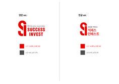투자회사_success invest 로고_CI