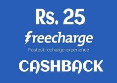 FreeCharge Coupons Code GET25 : Freecharge New User 25 Cashback on Adding 50