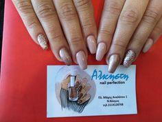αλκηστη nail perfection - Αναζήτηση Google Nails, Google, Finger Nails, Ongles, Nail, Nail Manicure