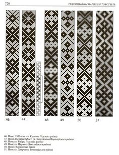 Weaving patterns for belts and sashes Loom Bracelet Patterns, Bead Loom Bracelets, Bead Loom Patterns, Beaded Jewelry Patterns, Weaving Patterns, Inkle Weaving, Inkle Loom, Card Weaving, Tablet Weaving