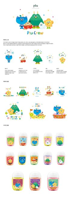 Brand Character, Character Design, Learning English For Kids, Mascot Design, Identity Design, Character Illustration, Branding, Graphic Design, Color