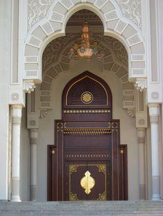 Emirates Doorway