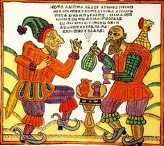Культура | Русская семерка