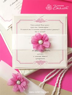 Elegance Wedding Invitation - fuschia