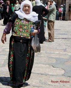 Palestinian Treasure