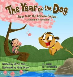 """""""""""Perfect timing with the Lunar New Year."""""""" - Asian Art Museum, San is the Year of the Dog! The first book in the <i>Tales from the Chinese Zodiac</i>. Chinese New Year Food, Kids Book Series, How To Speak Chinese, Asian Art Museum, New Year's Food, Chinese Zodiac Signs, Dog Years, Asian American, Perfect Timing"""